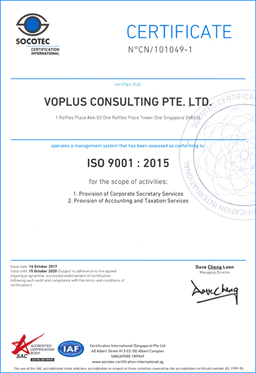 iso_9001_consulting_small VOPLUS is ISO 9001:2015 Certified!